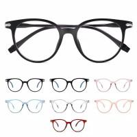 Kacamata Pria Dan Wanita Anti Radiasi Sinar Biru Design Korea