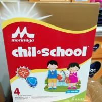 Chil school 1600 gr vanila