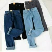 celana jeans wanita celana jeans panjang cewek - Cream
