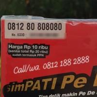 Nomor Cantik Simpati 0812 80808080