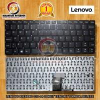 Keyboard Laptop Lenovo IdeaPad 310-14 IP310-14 Hitam Socket Tengah