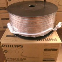 Lampu LED Selang/ LED Strips Outdoor Philips 50m