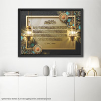 Lukisan hiasan dinding kaligrafi Ayat Kursi 50 - Poster islami