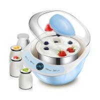 Terlaris 220V Buatan Sendiri Yogurt Maker Natto Mesin Thermostatic