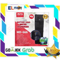 Dispenser galon bawah MITO MD666 panas dingin / MD 666