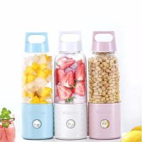 Vitamer Fruit Juicer Portable Mini USB Charging 500ML 4000mAh