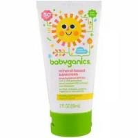 Babyganics Sunscreen Lotion SPF 50 59ml Water Resistant