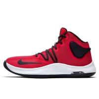 Sepatu Basket Nike Air Versatile 4 Red Original AT1199-600