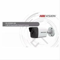 Kamera cctv IP Camera HIkvision Outdoor DS-2CD2021-IAX Lens 4.0 mm