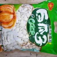 1kg Kuaci Biji Labu/ Pumkin Seeds
