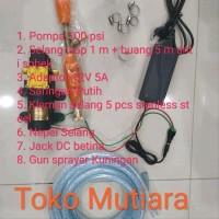 Paket Jet Cleaner pompa DC Door Smeer Termurah sesuai foto last stok