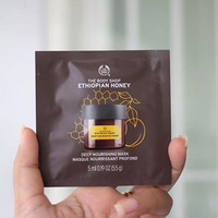 The Body Shop Masker wajah 5ml