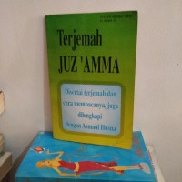 BUKU ORIGINAL TERJEMAH JUZ AMMA