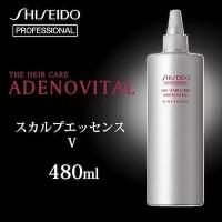 Shiseido Adenovital Advanced Scalp Essence 480ml ORI Japan TERMURAH
