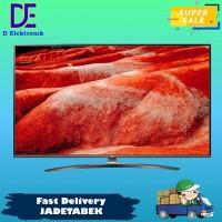 Diskon Led Tv LG 55 Inch 55UM7600PTA 55UM7600 Ultra HD 4K Smart Tv