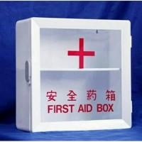 BMA-18 Kotak Penyimpanan Obat Maspion   Kotak P3K