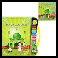 Promo Murah Meriah Grosir Mainan Anak Muslim Ebook E-Book E Book