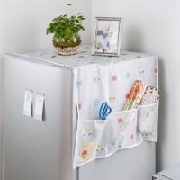 Sarung Penutup Kulkas Penyimpanan Barang - Freezer Dust Cover Storage
