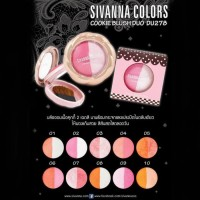 Sivanna Colors Cookie Blush On duo