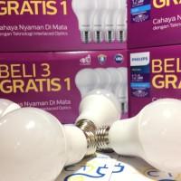 Philips LED BULB 12W / 12 W / 12Watt / 12 Watt (BUNDLE PACK)