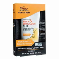 Tiger Balm Neck & Shoulder Rub Gel Balsam Balsem Leher PRODUK TERBARU