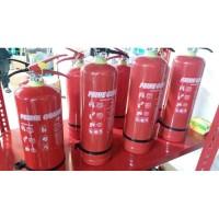 APAR ALAT PEMADAM API DRY CHEMICAL POWDER ABC PRIME GUARD 4 KG FIRE EX
