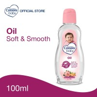 Cussons Baby Oil Soft & Smooth 100ml
