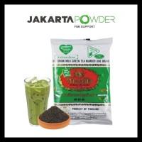 Thai Green Tea (Chatramue Brand) - Teh Thailand PROMO SPECIAL