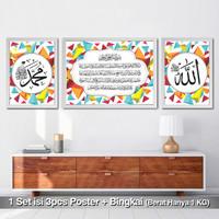 Set Kaligrafi Allah Muhammad Ayat Kursi 36 Lukisan full color murah