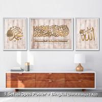 Set Kaligrafi Allah Muhammad Sholawat 3 Poster Hiasan dinding solawat