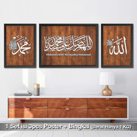 Set Kaligrafi Allah Muhammad Sholawat 2 Poster Hiasan dinding solawat