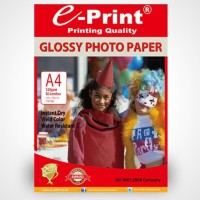 HOT SALE Glossy Photo Paper 120gsm