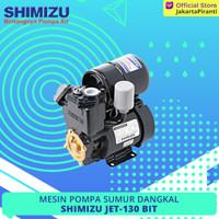 Pompa Sumur Dangkal Shimizu PS-130 BIT