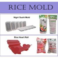 BEST RICE MOLD CETAKAN NASI ONIGIRI SUSHI NIGIRI HEART MOLD RICE BALL