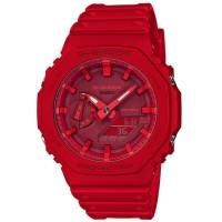 Casio G-Shock GA-2100-4ADR - Jam Tangan Pria - Merah