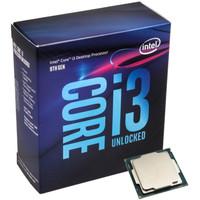 Intel Core I3-8100 PROCESSOR BOX - 1151