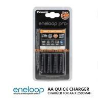 Panasonic Smart & Quick Charger Eneloop Pro 2 hrs 4 Batt / Quick 2 jam