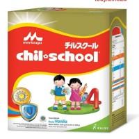 Chilschool Vanila regular 1600gr