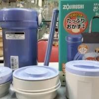ZOJIRUSHI LUNCH BOX / FOOD JAR 3 SUSUN SL-NT09-ST HARGA PROMO !!!