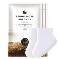 Masker kaki Oilyoung goat milk exfoliating foot mask