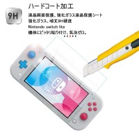 Tempered Glass Nintendo Switch Lite / Screen Protector N Switch Li