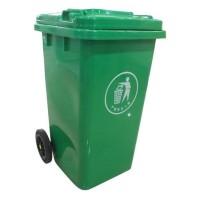 Bak Sampah Besar Dust Bin Garbin 120Liter warna hijau