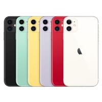 APPLE IPHONE 11 128GB NEW BNIB ORIGINAL SINGAPORE