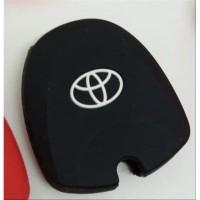 Silicon Remote Calya Sigra Casing Remote Kunci remote case AJOS