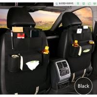 Tas Holder organizer Mobil lengkap tempat Tissu