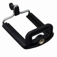 Clamp Holder U Universal Handphone buat Tongsis Tripod Holder