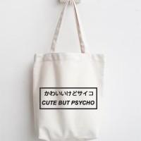 totebag Japanese words tas belanja lipat tas blacu kanvas recycle