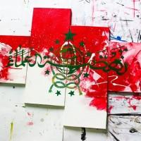 Lukisan pigora NU. Hiasan dinding