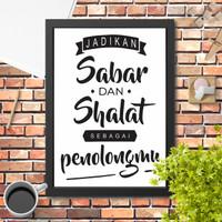 Lukisan hiasan dinding poster quote islami Sholat & Sabar 3