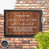 Lukisan hiasan dinding poster islami surat Al baqarah 238 pajangan